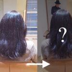 【お直し】毛先を整えるだけが・・・膨らみ広がりやすい方のカット