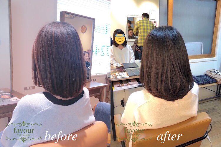 ノンジアミンカラー ツヤ髪 before&after