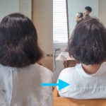 髪をすくメリットとデメリット