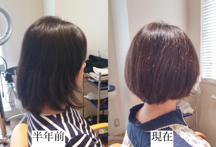 うねってまとまらない髪を改善