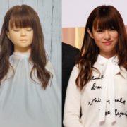 深田恭子さんの髪型を再現してみた