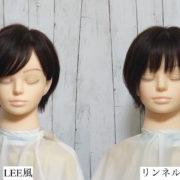 木村文乃のショートヘアになる方法と似合わせについて美容師が解説してみた