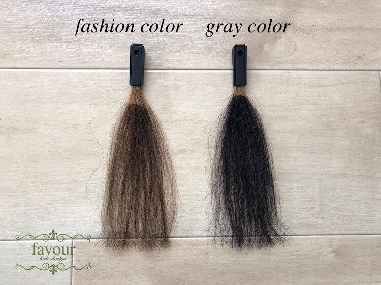 02b65ef0410 左がファッションカラーで染めた毛束、右がグレーカラーで染めた毛束です。