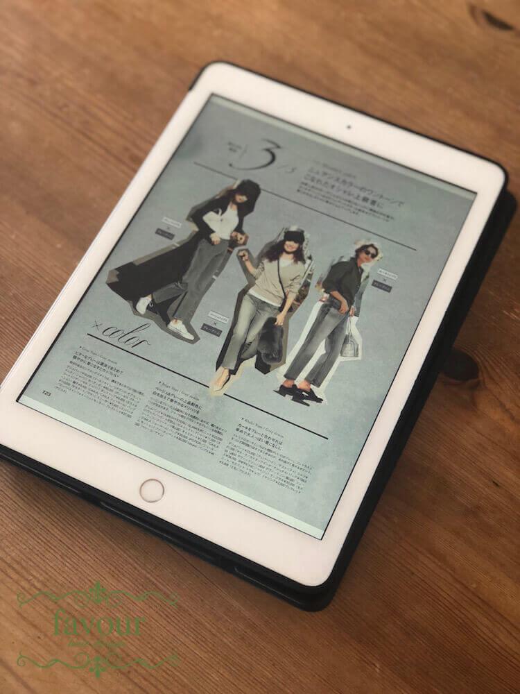 iPadで雑誌読み放題