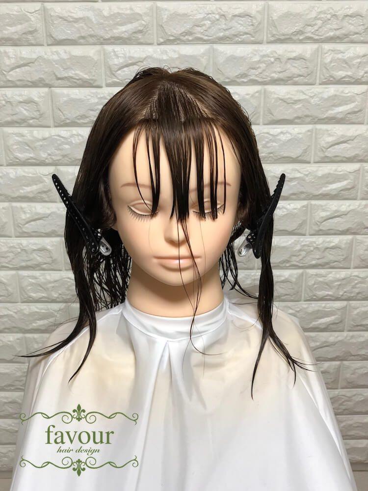 Favour hair