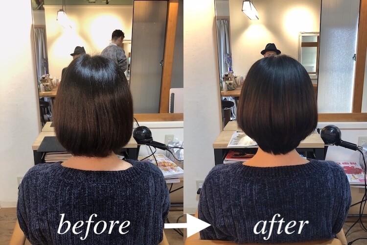 切っても丸い縮毛矯正 自然な丸みが持続する縮毛矯正
