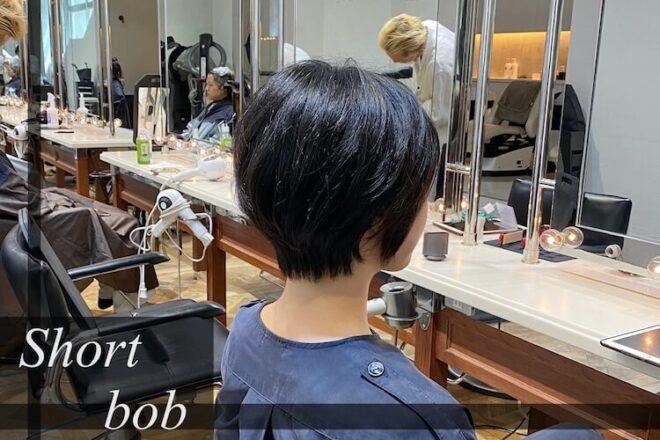 南青山・表参道 くせ毛カットでショートボブが上手な美容師